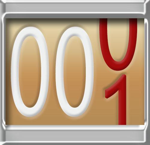 Briefkasten mit Zahlencode